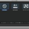 Logic Pro X 10.5 でLogic Pro Xが大幅に進化していた