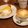 江坂のおしゃカフェ エデンに行ってきたよ!