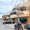【七里ヶ浜】Teddy's Bigger Burgers 鎌倉七里ヶ浜店 でしょう