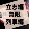 アニメ『鬼滅の刃』の感想(ネタバレあり)