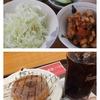 【ダイエット105日目】甘味+つまみ食い