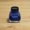 プラチナ顔料インクの青を手に入れた