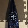 寒い季節のお鍋にも合う スパークリング日本酒「澪」