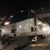 Amtrak California Zephyr号でアメリカ横断旅行してきました