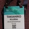 Open Source Summit Japan 2019にボランティアとして参加してきました!