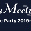 WWDC Pre Party 2019を開催しました #timers_meetup #wwdc_preparty