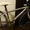 徒然なるままに子供用ロードバイクのお話~140cm弱のジュニアからも乗れる 700C 4台目選び~