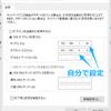 PCのlocal IPの変更方法(Ethernet)(Windows&ubuntu)