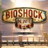 BioShock Infinite日記 第1回 インフィニットはのんびり