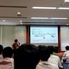 enPitの夏期講座に行ってきました