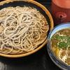 カレーつけ蕎麦(万葉そば/つつじヶ丘)