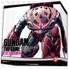 【ガンダム】GUNDAM THE GAME『機動戦士ガンダム:哀・戦士編』ボードゲーム【プレックス】より2019年12月発売予定♪