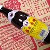 鎮江香醋(ちんこうこうず)とラオガンマ