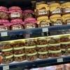 シアトルで日本食材GET | UWAJIMAYA