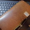 トラベラーズノートの手帳を使い始めて4日が経過した