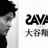 【プロテイン】大谷翔平がCMで飲んでいるのはザバス(SAVAS) トライアルタイプ(お試し)が新登場!