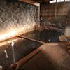 【南小国町】黒川温泉 穴湯共同浴場~川に設けられた社交場を独泉堪能!美しい温泉にうっとり