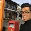 カナダに荷物を送ろうとして、改めて日本の安全性と信用の高さがわかりました。