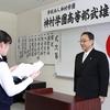 神村学園高校武雄校舎、本日入学式