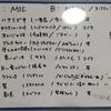 ★1031鐘目『川村ケンスケさん!木曽さんちゅうさん!エムPのオヤジトリオでカラオケを楽しんだでしょうの巻』【エムPのイケてる大人計画】