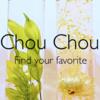 【重要】ChouChouスタッフからのお知らせ※7月26日更新