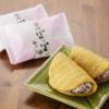 静岡ぽっぽ!おすすめの美味しい静岡のお土産♪お取り寄せもできます^^