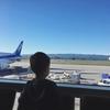 【子連れで国際線】1歳と3歳を連れ長距離飛行機移動 ①
