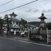 歩き旅のスケッチ19・・・中山道、関ヶ原宿から赤坂宿へ