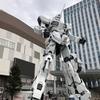 お台場に行きダイバーシティ東京でひとり遊び.... |デートスポットなどではなく、本来は「砲台」を置く場所に過ぎない