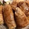《雑レシピ》一番シンプルな味付けの、野菜の肉巻き。
