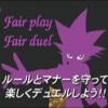 【遊戯王 転売】転売問題の今後は。東京YCSJの買い占め行為などの対策で公式が行わないといけない事って?