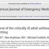 重症喘息発作への対応(Am J Emerg Med. 2020;S0735-6757(20)30171-6.)