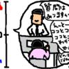 41.効果測定(第ニ段階その5)