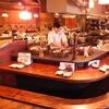 【オススメ5店】下北沢・代々木上原(東京)にあるおでんが人気のお店