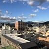 京都の家を引き払って東京にmergeした