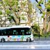 東京バスの旅_路線バスで楽しむ東京散策