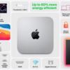 M1版Mac miniとIntel版Mac mini、その拡張性の違いにも注目【更新】
