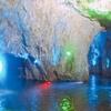 蔚山(ウルサン):紫水晶洞窟(ジャスジョン ドングル)