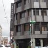 【台湾 台北】シティ スイーツ ベイメン宿泊記|City Suites-Beimen