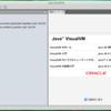 ヒープダンプやプロファイルを見るのに jvisualvm が便利
