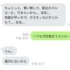 母「京都でスシロー食べたい」
