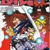 エンターブレイン発売の大人気青年コミック 売れ筋ランキング30