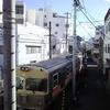 撮り鉄さん向きの窓から電車を見る
