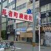 一宮七夕まつりの尾張一宮=真清田神社とただの休日の名古屋市袋町お聖天に参拝してきた(後編)