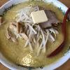 【青森旅行】青森のソウルフード 味噌カレー牛乳ラーメンの老舗 札幌館