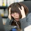 頭痛外来の口コミ・評判が増えて、病院に行く人が増えてるらしい