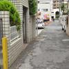 1丁目1番地#101 新宿区北新宿