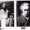 祖父母の写真コピー(母方)