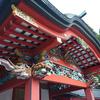 霧島神宮:日向三代を巡る旅 その4