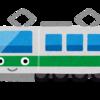 電車通学のトラウマ